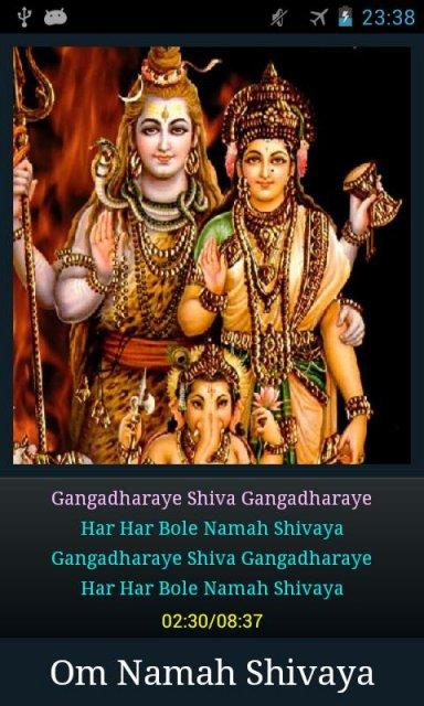 Peaceful Aum namah Shivaya Mantra Complete! - YouTube
