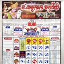 Pandit Babulal Chaturvedi Calendar 2021 Hindi