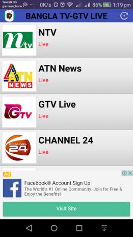 تحميل APK لأندرويد - آبتويد Bangla Tv Gtv Live2 0