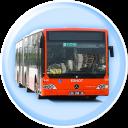 İzmir Otobüs Hareket Saatleri