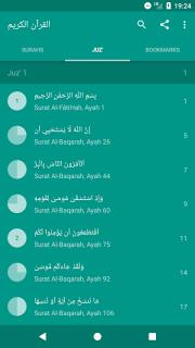 Read Listen Quran Coran Koran Mp3 Free قرآن كريم screenshot 2