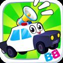 Toddler car games - Vehicle games for kids