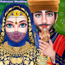 Pakistani Wedding - Muslim Hijab Wedding Honeymoon