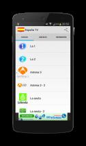 TDT Espa?a Screenshot