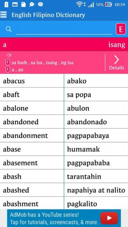 English Filipino Dictionary 2 3 Download APK for Android