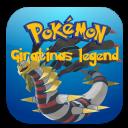 Pokemon: Giratina's Legend