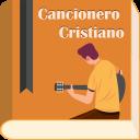 Cancionero Cristiano Letras Acordes y Música