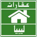 عقارات ليبيا