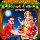 Ganesh Chaturthi Photo Frames