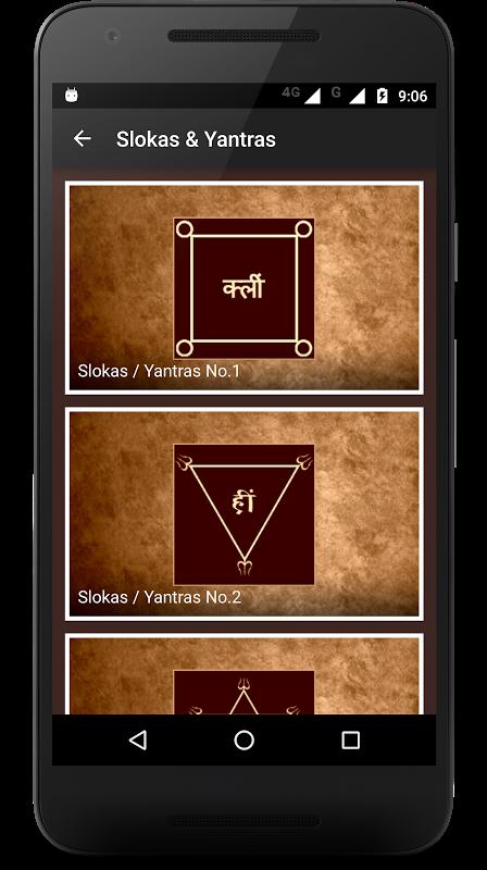 Sivananda Lahari Ebook Download