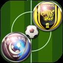 لعبة الدوري السعودي للمحترفين  2020 ⚽🏆