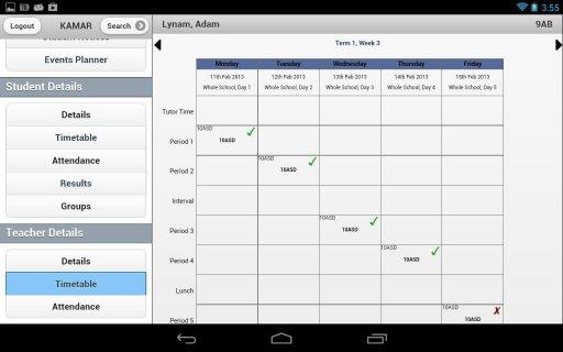 KAMAR screenshot 1