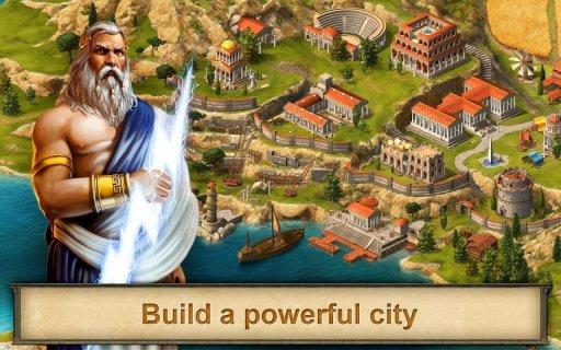 Grepolis - Divine Strategy MMO screenshot 12