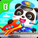 Baby Panda's Airport