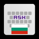 Bulgarian for AnySoftKeyboard Icon