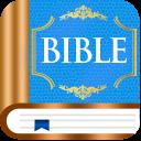 Easy to read KJV Bible