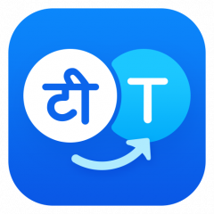 تحميل APK لأندرويد - آبتويد Hi Translate is a Whatsapp