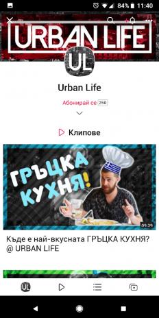 vbox7 com download videos