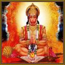 Shri Hanuman Hridaya Malika