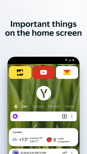 Yandex Browser with Protect screenshot 7