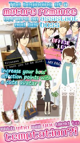 anr dating app