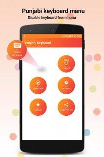 Punjabi Keyboard 1 0 2 Download APK for Android - Aptoide
