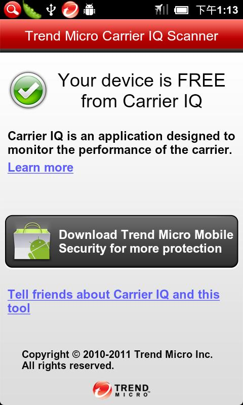 Carrier IQ Scanner screenshot 1