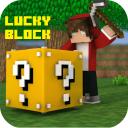 Lucky Cube Mod for MCPE