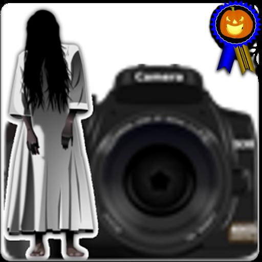Piada Fantasma na Foto