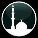 كيف نصلي ( المذهب الشيعي )