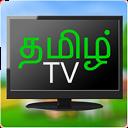 Tamil TV - Tamil Serials & Movies News Live 2020