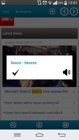 SmarTap - Tap Translate 1 0 Download APK for Android - Aptoide