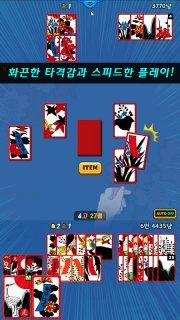 애니멀 맞고 : 무료 고스톱 아쿠아 화투 screenshot 2