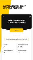 LetyShops cashback service Screen