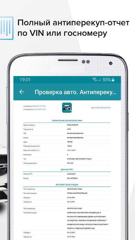 тинькофф банк оплатить кредит онлайн с карты сбербанка без комиссии