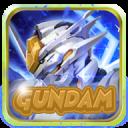 Adventure Mission Gundam WAR