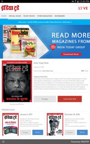 India Today Hindi Magazine 5 2 APK دانلود برای اندروید - Aptoide