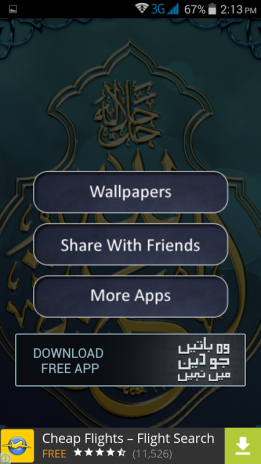 Islamic Wallpapers 1 Download APK for Android - Aptoide