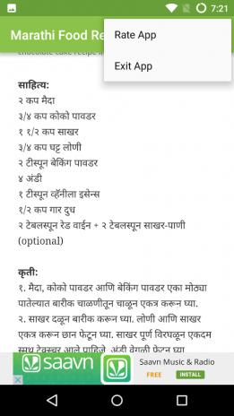 Marathi food recipe 10 download apk for android aptoide marathi food recipe screenshot 3 forumfinder Gallery