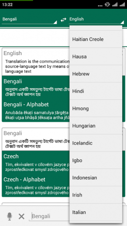Bengali Dictionary Translator 1 1 Download APK for Android - Aptoide