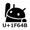 Unicode Pad Icon