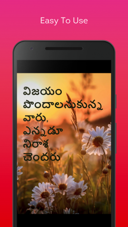 Inspirational Quotes In Telugu 1 0 Download Apk For Android Aptoide