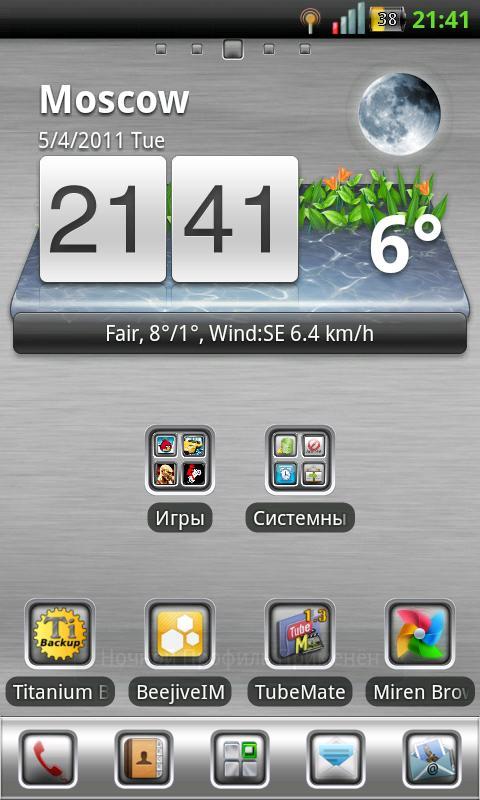 GO Launcher Theme White Metal screenshot 1