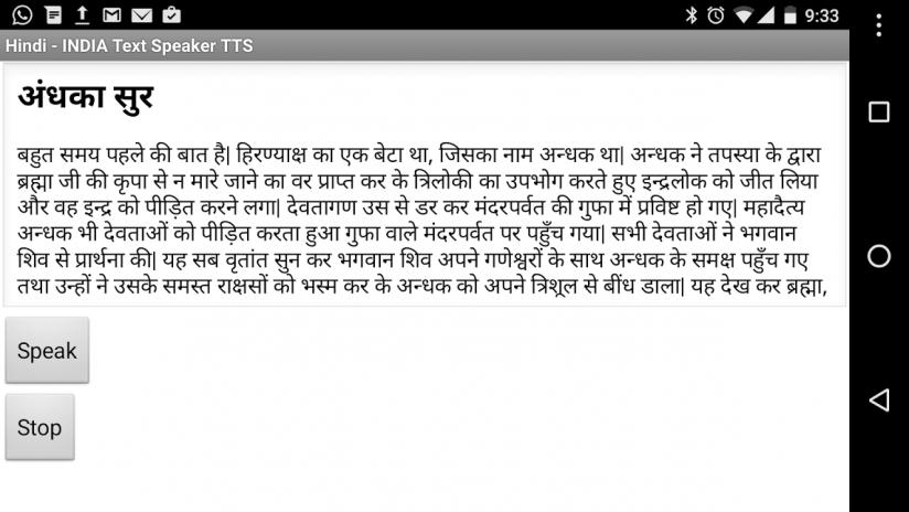 Hindi Text To Speech2 0 tải APK dành cho Android - Aptoide