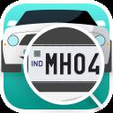 Vehicle Owner Details