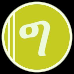 Amharic power geez setup