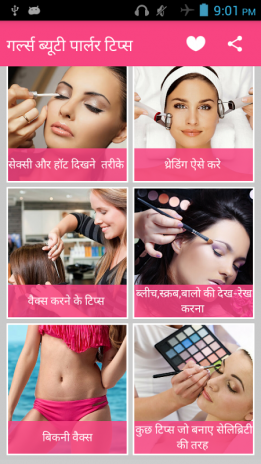 beauty parlor tips - Girl Beauty Parlor Tips for Android - APK Download