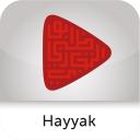 ADCB Hayyak: Start your banking relationship now!