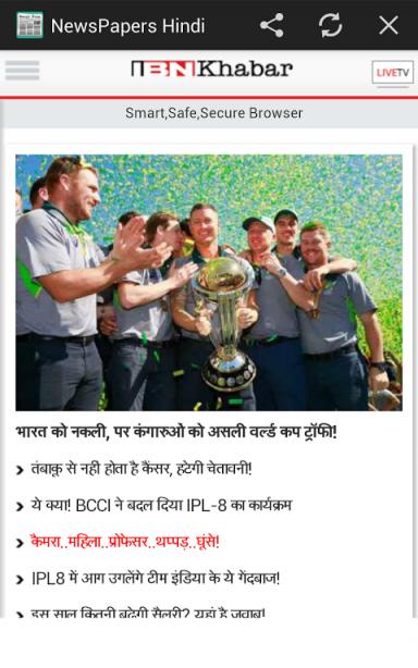 how to download hindu newspaper