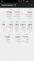 Hebrew Interlinear Old Testament Screenshot